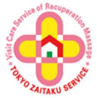 東京在宅サービス_ロゴ
