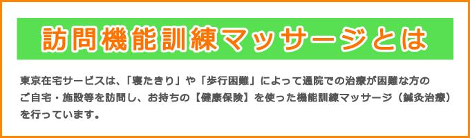 topsaiyou1