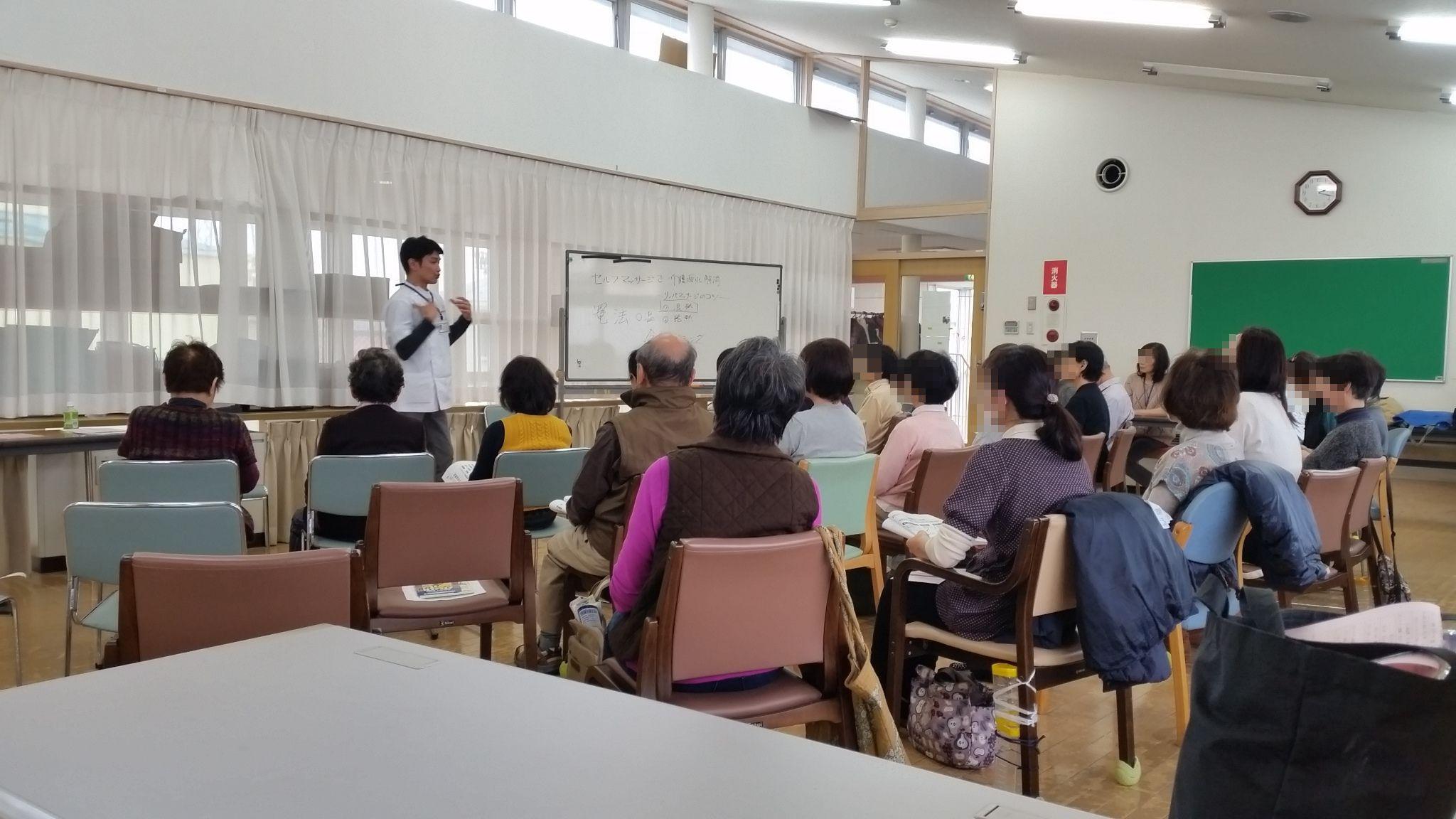 訪問マッサージ 東京在宅サービスの研修会活動/杉並区