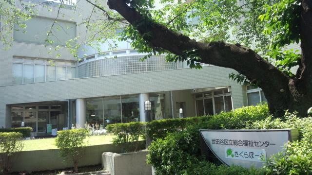 訪問マッサージ 東京在宅サービスの研修会活動/相模原
