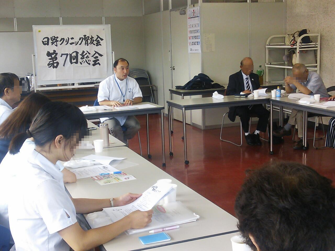 訪問マッサージ 東京在宅サービスの研修会活動/腎友会