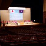 全国肢体不自由特別支援学校PTA連合会総会 ホール内準備風景