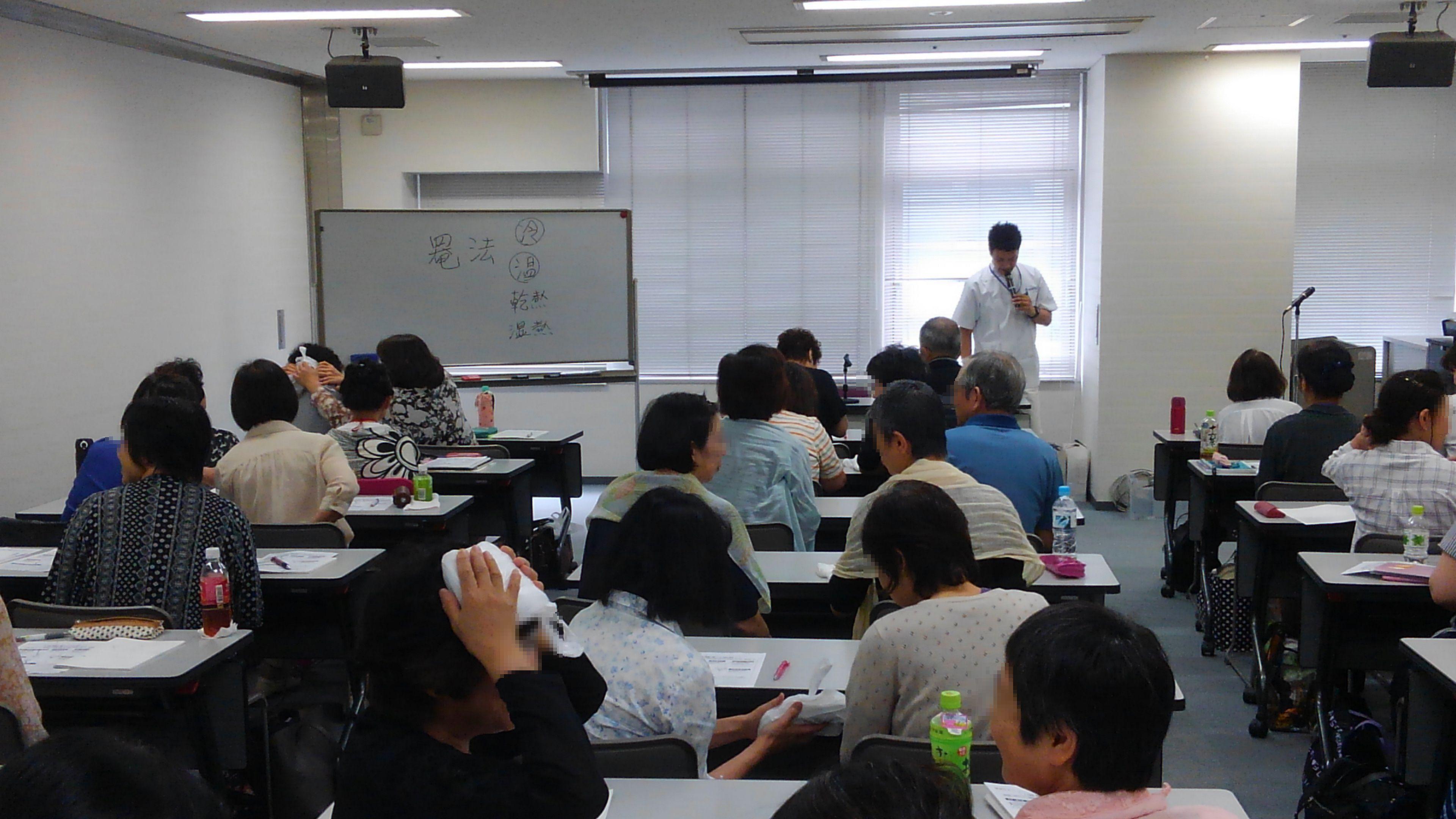 訪問マッサージ 東京在宅サービスの研修会活動/セラピューティックケア協会