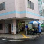 中野共立診療所の玄関