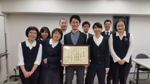 東京在宅サービス施術者_特殊詐欺未然防止で表彰_会社の仲間と
