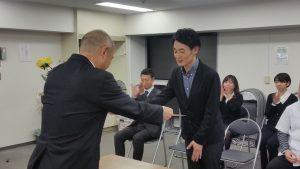 東京在宅サービス施術者_特殊詐欺未然防止で表彰
