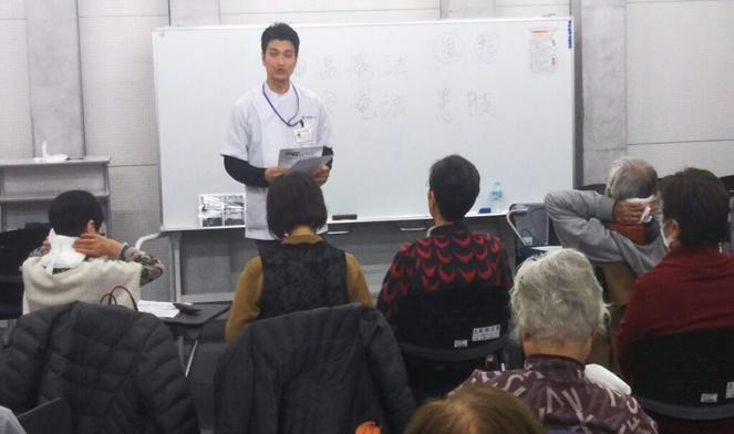 訪問マッサージ 東京在宅サービスの研修会活動/立川市介護予防教室