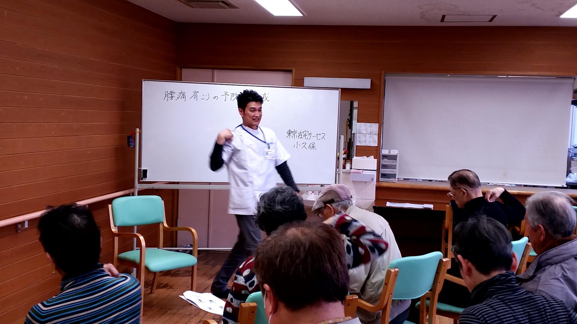 訪問マッサージ 東京在宅サービスの研修会活動/杉並区家族介護者教室