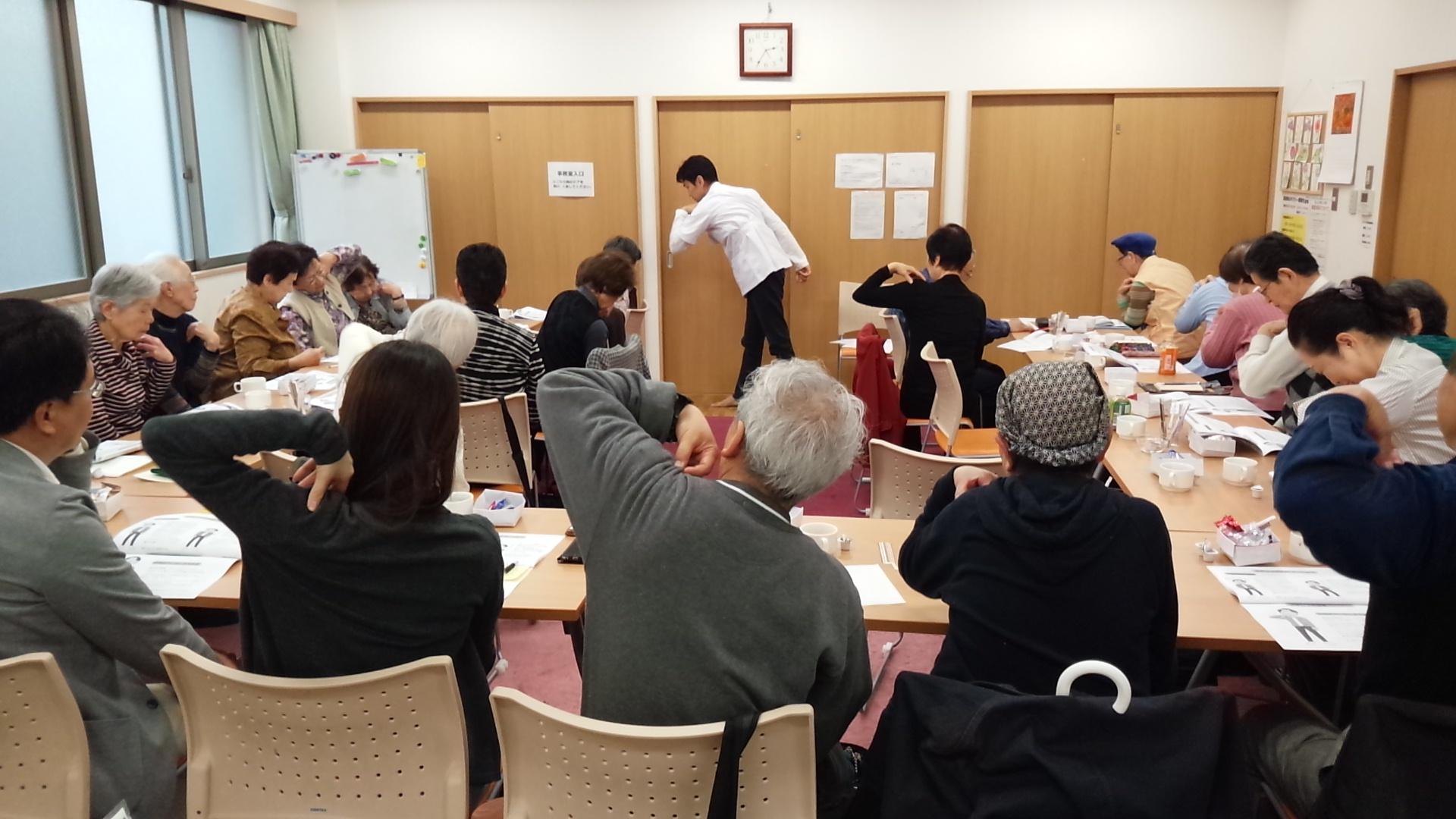 訪問マッサージ 東京在宅サービスの研修会活動/品川区ほっとサロン