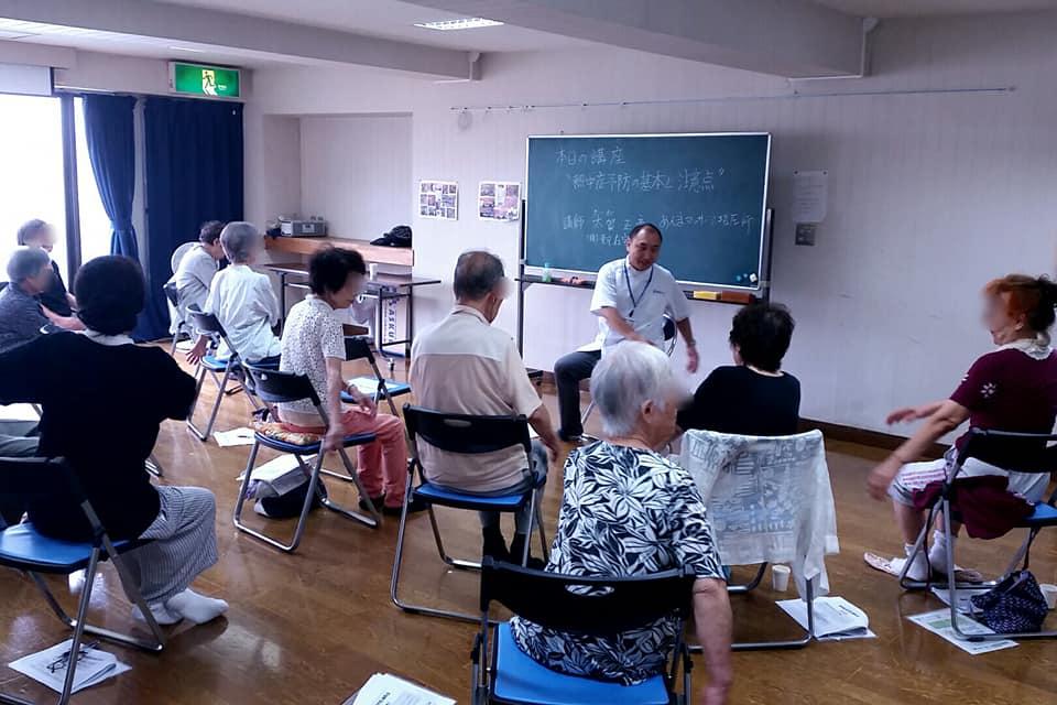 中野区 訪問マッサージ 東京在宅サービスの研修会活動/東中野いこいの家