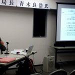 訪問マッサージ医療講演会ALS支援_ALS協会東京都副支部長大塚氏