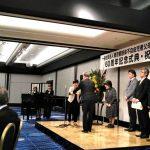 東京都肢体不自由児者父母の会連合会60周年記念式典