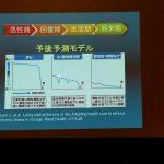 さくらクリニック練馬勉強会_スライド2_訪問マッサージ東京在宅サービス