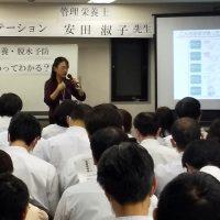 訪問マッサージ勉強会_低栄養脱水予防@東京在宅サービス2
