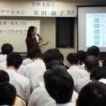 訪問マッサージ勉強会_低栄養脱水予防@東京在宅サービス3
