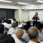 訪問マッサージ勉強会_低栄養脱水予防@東京在宅サービス5