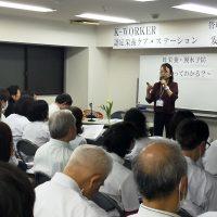 訪問マッサージ勉強会_低栄養脱水予防@東京在宅サービス6